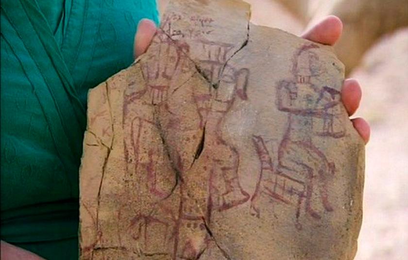 Conheça a esposa de Deus que foi riscada da história da Bíblia, segundo  pesquisadores | HISTORY