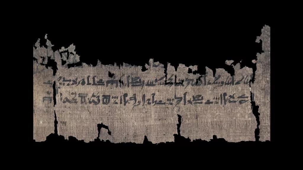 Mais antigo manual de mumificação do Egito é descoberto em papiro de 3500 anos - 1