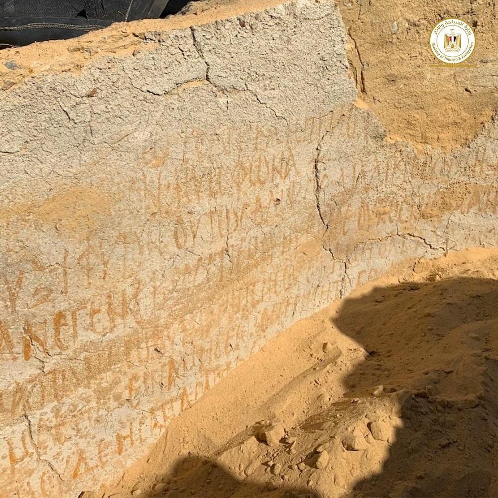 Ruínas de igrejas cristãs milenares são encontradas em deserto no Egito - 1